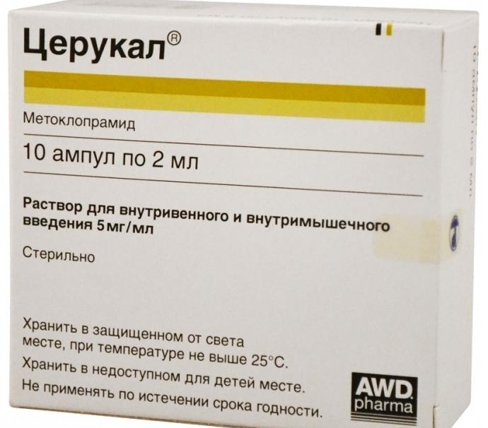 Препарат церукал в виде раствора