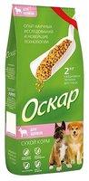 Корм для собак Оскар Сухой корм для Щенков (2 кг)